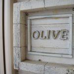 オリーブ整骨院 海老名です